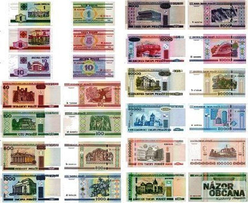 где в калуге купить белорусскую валюту сейчас магазины